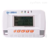GPRS實時上傳溫濕度記錄儀