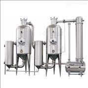 雙效降膜蒸發濃縮器