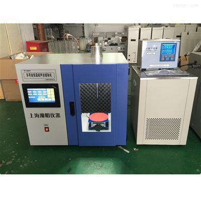 YM-1000CT多用途恒温超声波提取机