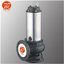 JYWQ、JPWQ上海自动搅匀潜水排污泵
