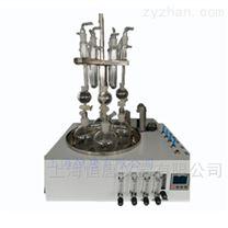 水质硫化物氮吹仪