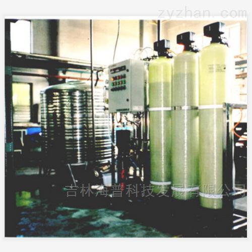 分质供水系统
