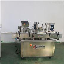 HCDGK-I/II生產平穩安全操作簡單眼藥水灌裝旋蓋機