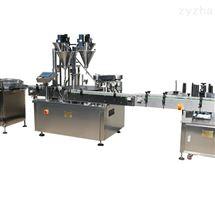 HCFGX全自动双头高速粉剂灌装机