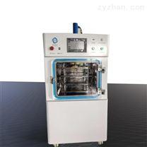 四環凍干新款LGJ-T30工藝研發專用機