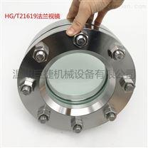 不锈钢压力容器视镜厂家