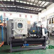 反應釜控溫用低溫螺桿式防爆冷水機