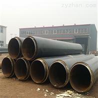 聚氨酯保暖直埋预制保温管
