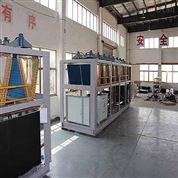 制藥業控溫用乙二醇螺桿式防爆冷水機組