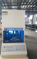 KY6004型橡膠門尼粘度儀