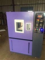 橡胶臭氧实验箱
