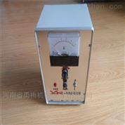 電磁給料機XKZ-20G電控箱-5G控制箱