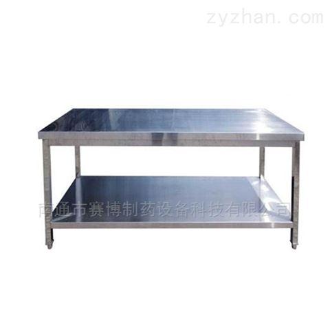 GMP车间不锈钢称量桌(大理石)
