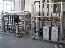 昆明反渗透超纯水高纯水制取装置