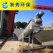 LSSF型螺旋式砂水分离器厂家定制