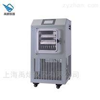 天津冷冻干燥机供应厂家