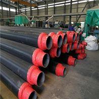 聚氨酯直埋式防腐供热保温管出厂价