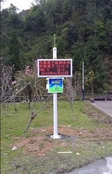 景区森林环境负氧离子监测远程发布系统