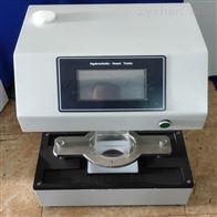 csi-数字式渗水性测定仪