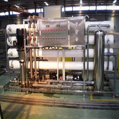 山东超纯水制取设备
