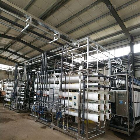 江西超纯水制取设备