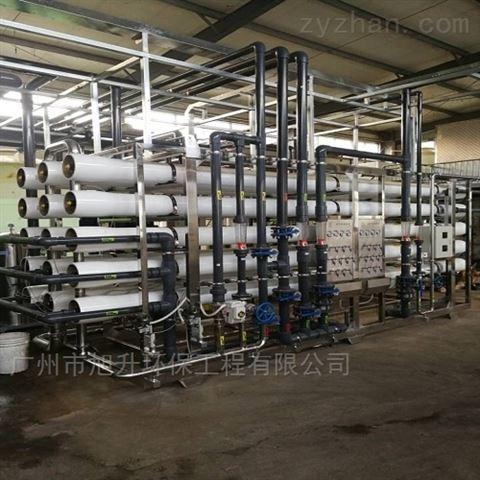 西宁超纯水制取设备