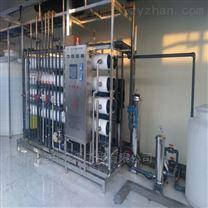 电子厂超纯水设备