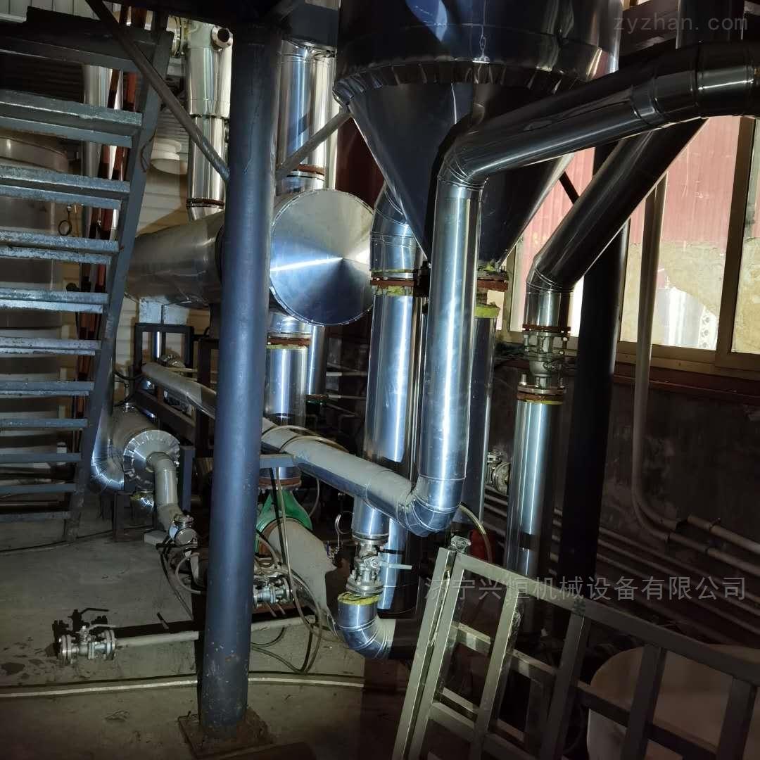 MVR蒸发器 二手污水处理钛材设备