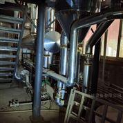 MVR蒸發器 二手污水處理鈦材設備
