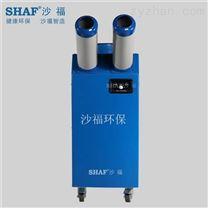 双臂式 工业空调 移动冷气机