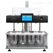 RC-8HD药物溶出测试仪价格