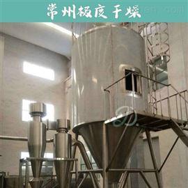 乳制品喷雾干燥机