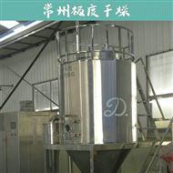 硅酸铝镁干燥机