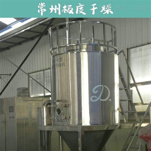 益生菌干燥机