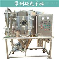益生菌干燥機