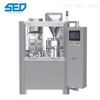 SED-2000J自动胶囊灌装机