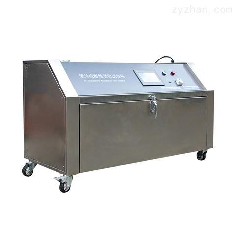 塑料件耐紫外老化试验箱