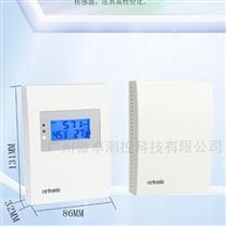 CF1 測量 CO2羅卓尼克濕度和溫度變送器