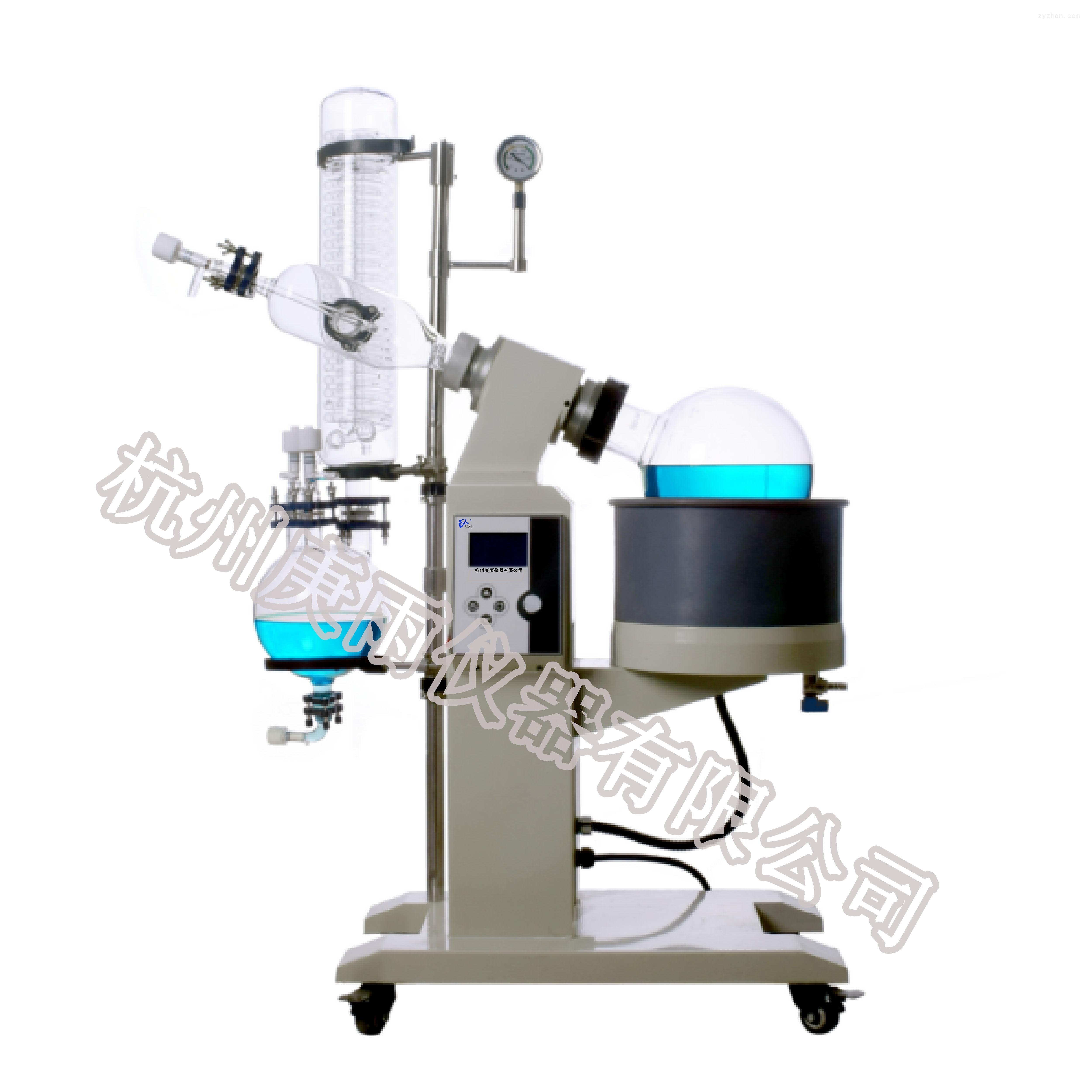 小型实验室旋转蒸发仪