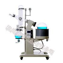 實驗室小型旋轉蒸發儀