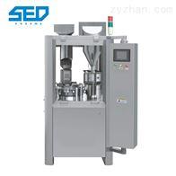 SED-800J全自动胶囊灌装机
