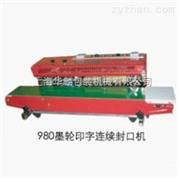 980型多功能墨轮印字封口机