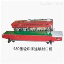 高效率連續式墨輪印字封口機