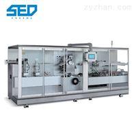 SED-450GZH全自动连续式高速装盒机