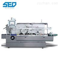SED-260GZHP全自动连续式高速装盒机