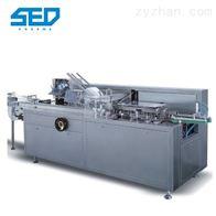 SED-100LZHP全自动卧式装盒机