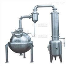 ZY-QNS-100球型浓缩罐