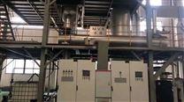 二手2噸MVR蒸發器