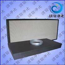 厂家批发价生产、室内可更换型空气过滤箱(可拆式高效过滤网)