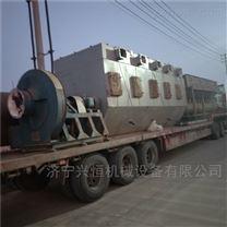 公司提供二手150沸騰床干燥機